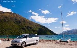 【因弗卡吉尔图片】2013春节再游新西兰之十一:因弗卡吉尔,布拉夫