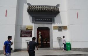 【宣城图片】泾县二日游