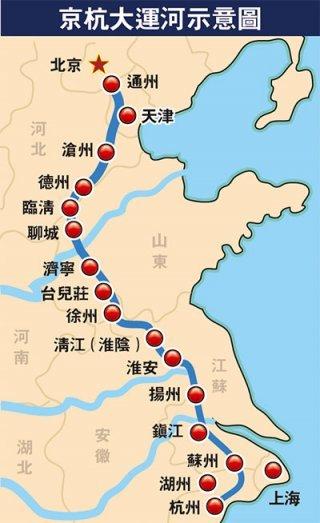 ☆运河之都-济宁☆   一般来说,在 特别在运河流经的多行政区划的狭