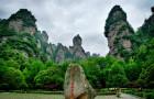 【当地出发】张家界国家森林公园2日游(全程单独导游,住景区山顶)
