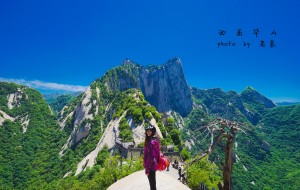 【华山图片】三山五岳之五·西岳华山(晴空万里下的绝美奇险第一山)