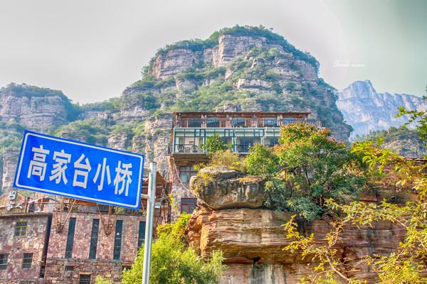 高家台免费景区,是石板岩镇水流之源头.