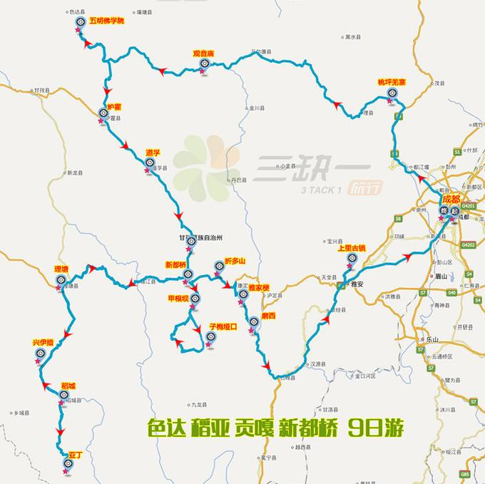 加州旅游地图中文版