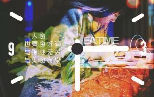 【中山图片】#我的2016# 大民带你从早吃到晚(多图慎点)