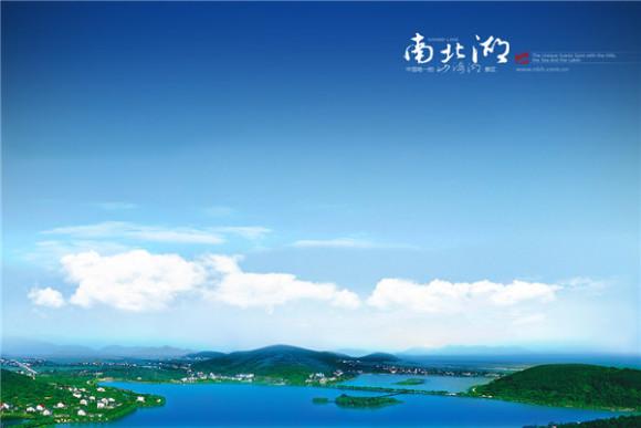 整个风景区以南北湖为中心,东起长山,西至海宁界,北邻六里堰集镇,南濒