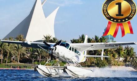 迪拜湾 水上飞机巡游(水陆两栖25分钟水上飞机游览)