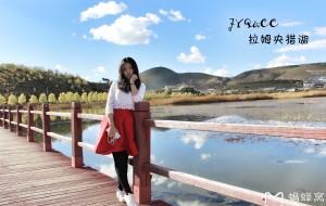 【梅里雪山图片】2015·彩云之南-------梦开始的地方
