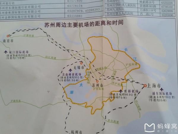 杭州,乌镇,苏州,无锡