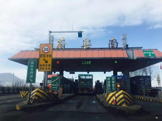 2017年2月25日-26日 蔚县两日游
