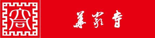 第九站:华严寺