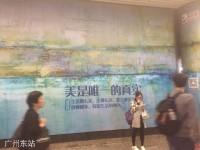 广州初影响